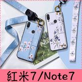 【萌萌噠】Xiaomi 紅米Note7 / 紅米7 奢華腕帶支架復古花朵碎花 全包軟邊鑲鑽手機殼 附同款掛繩