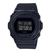 CASIO手錶專賣店 BGD-570-1  BABY-G 經典百搭電子女錶 樹脂錶帶 經典黑 防水200米 BGD-570