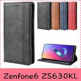 【萌萌噠】ASUS ZenFone 6 ZS630KL (6.4吋) 復古紋商務款 錢包式側翻皮套 可插卡磁吸 全包手機殼