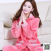 睡裙 秋冬季加厚睡衣女法蘭絨長袖套裝可愛韓版大碼珊瑚絨女士家居服冬 聖誕慶免運