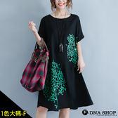 下殺569元★寬鬆系列★F-DNA★綠意盎然樹木印花短袖洋裝(黑-大碼F)【EG22006】