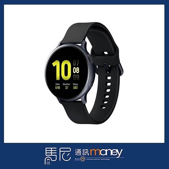 原廠 三星 Galaxy Watch Active2 GPS 鋁製 藍芽手錶/彩色螢幕/睡眠偵測/無線充電【馬尼通訊】