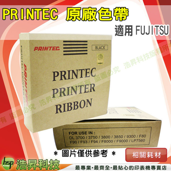 PRINTEC(FUJITSU) 原廠色帶 DL3700/DL3750/DL3800/DL3850/DL9300/DL9400/MP3800C RAF01