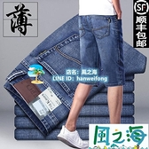 夏季牛仔短褲男士薄款七分牛仔褲男直筒休閒5五分寬鬆7七分褲中褲【風之海】