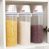 密封罐計量儲米箱防蟲冰箱防潮米桶冷藏小米缸雜糧桶密封面粉桶