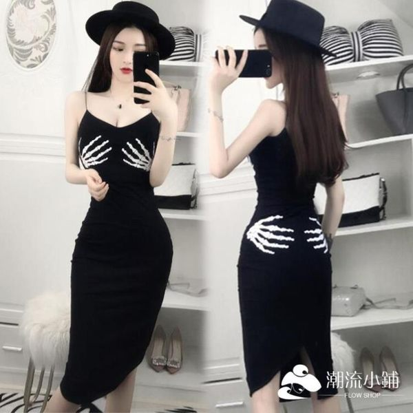 性感洋裝 夏季新款個性前衛性感低領中長款修身包臀吊帶連衣裙