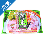 森泉酸菜白肉鍋1200g【愛買冷凍】