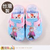 女童鞋 台灣製冰雪奇緣正版休閒鞋 魔法Baby
