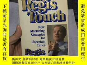 二手書博民逛書店the罕見Regis touchY245724 marketin