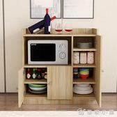 餐邊柜現代簡約櫥柜廚房簡易柜子微波爐碗柜餐廳儲物柜茶水柜 YXS優家小鋪