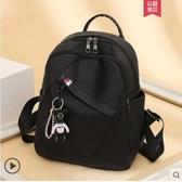 牛津布雙肩包女2020新款潮韓版時尚百搭書包旅行大容量背包女包包