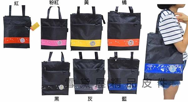~雪黛屋~Caution 手提袋 直式簡單才藝袋防水尼龍布材質MIT品質保證學生上學用提袋ACT10321