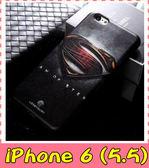 【萌萌噠】iPhone 6 / 6S Plus (5.5吋) 卡通浮雕保護套 彩繪塗鴉 3D風景 立體超薄0.3mm 矽膠套 手機殼