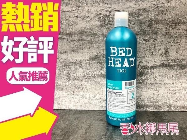TIGI BED HEAD 摩登重建洗髮精/修護素 750ml◐香水綁馬尾◐