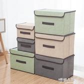 收納箱 簡約帶蓋無紡布摺疊收納箱有蓋衣服儲物箱布藝兒童玩具收納盒整理 9號潮人館
