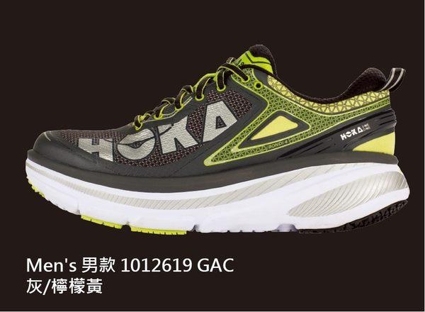 【線上體育】HOKA ONE ONE 男BONDI 4路跑鞋 灰色/檸檬黃色, 10送品牌T恤1件送完為止