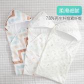 新生兒抱被冬嬰兒包被抱毯秋冬加厚寶寶紗布襁褓包巾春秋錶層純棉