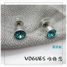 單鑽耳環 (4色)  情人節禮物 【Vo...