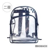 【兩層透明雙肩背包 黑色】高科技產業 二層後背包 透明背包 工具包 工作包 外出包 無塵室包