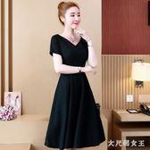 洋裝 洋裝女 大碼V領連身裙夏裝遮肚顯瘦港風洋氣收腰小黑裙 HT13783