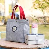 飯盒袋子手提包上班族大號日式帶飯包午餐袋學生手拎小布包便當袋 極有家