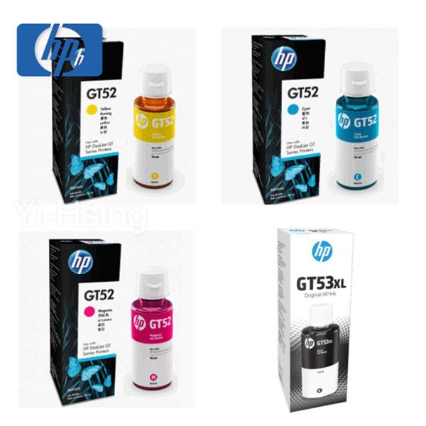 HP 原廠墨水四色一組GT53XL(GT51XL通用)黑色高容量/GT52彩色 適用 GT5810/5820;InkTank 315/415/419