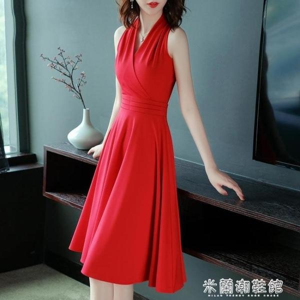 吊帶裙 名媛氣質小紅裙夏季新款高檔v領掛脖禮服裙中長款赫本連衣裙 快速出貨