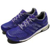 【四折特賣】adidas Adistar Boost W Glow 藍 紫 白 女鞋 避震中底 【PUMP306】 B40894
