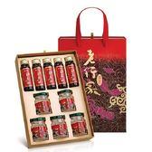 【老行家】五入御燕禮盒-養蔘飲 含運價1980元