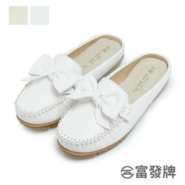 【富發牌】女伶蝶結穆勒鞋-白/米 FBS064
