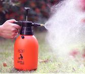 澆花噴壺自動氣壓式噴水壺小型灑水壺清洗玻璃壓力噴霧器園藝工具 QQ2002『樂愛居家館』