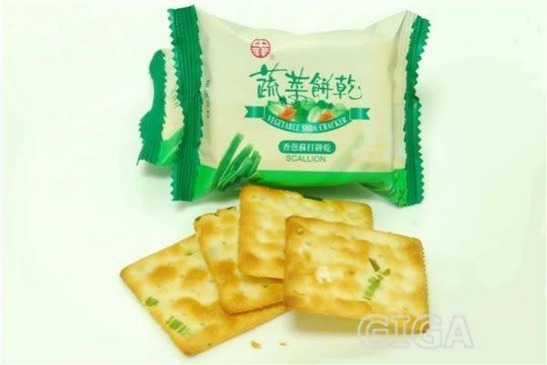【吉嘉食品】中祥蔬菜餅乾香蔥蘇打餅乾 300公克65元