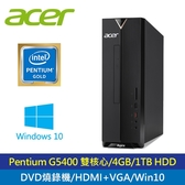 【acer 宏碁】Aspire XC-885 雙核桌上型電腦