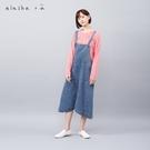 a la sha+a 百搭設計活片牛仔吊帶裙