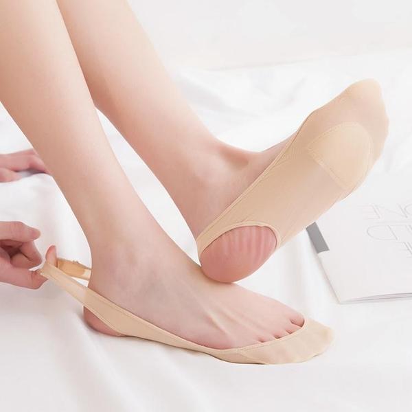 冰絲襪子女春夏款高跟鞋超淺口硅膠防滑夏季單鞋不掉跟隱形船襪女