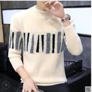 男士半高領毛衣2021新款潮流秋冬季水貂絨針織衫加厚保暖打底線衣 8號店