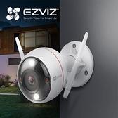 EZVIZ螢石 C3W 戶外IP Wi-Fi 防水彩色夜視網路攝影機 1080P【原價 2990 ▼現省$ 840】