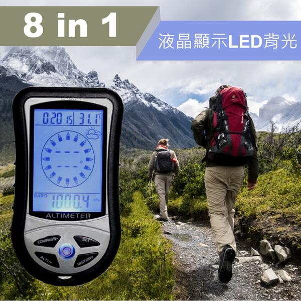 多功能 迷你 便攜 手握 電子 高度計 氣壓計 指南針 海拔計 溫度計 氣象 時鐘 登山 露營 野外 釣魚