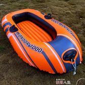 游泳圈bestway單人雙槳多氣囊皮劃艇充氣小船釣魚 游泳圈戶外可折疊便攜 數碼人生