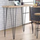 【森可家居】安格工業風吧檯桌(不含椅) ...