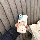 卡通可愛小熊11Pro/Max蘋果X/XS/XR手機殼8plus/7/6s褶皺女