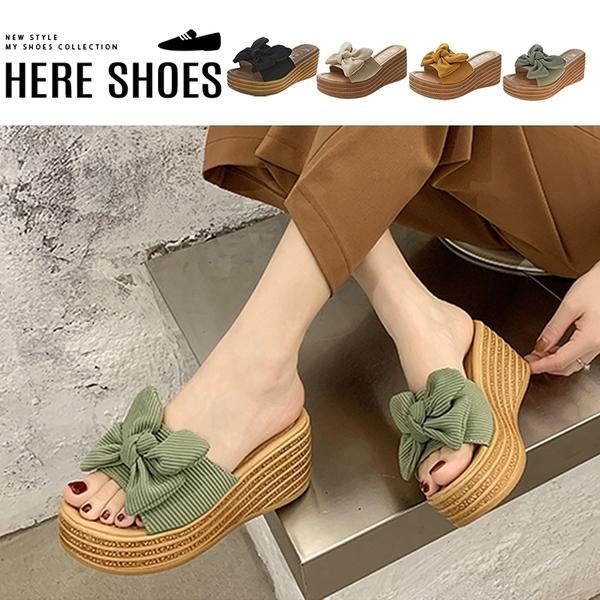 [Here Shoes] 前3後7cm涼鞋 優雅氣質ㄧ字蝴蝶結 仿木頭紋鞋底 圓頭楔型厚底涼拖鞋-KWS-19