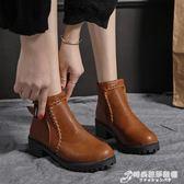 網紅短靴女秋季新款帥氣英倫風馬丁靴女ins潮百搭薄款單靴酷 時尚芭莎
