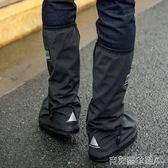 戶外防雨鞋套加厚耐磨成人雨天防水防滑鞋套高筒防雪腳套男女學生 全館免運
