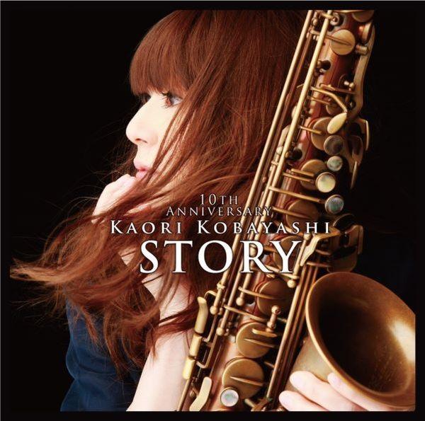 【停看聽音響唱片】【CD】小林香織:STORY-10TH ANNIVERSARY