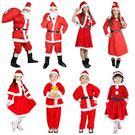 聖誕老人服裝成人男士寶寶聖誕節服飾套裝兒...