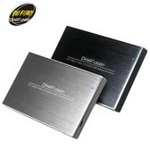 【伽利略】USB3.1 2.5吋 TYPE-C 硬碟外接盒 (HD-330U31S)