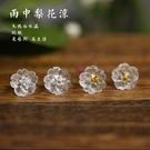 透明水晶花朵樹枝文藝設計純銀耳環耳釘/設計家
