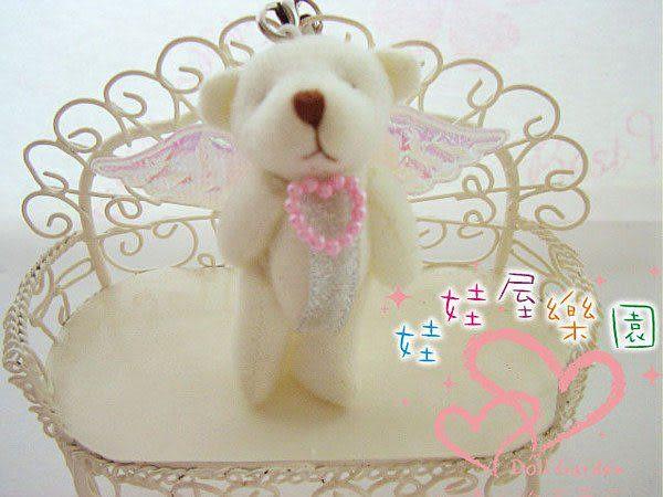 娃娃屋樂園~手工天使熊手機吊飾 每隻25元/婚禮小物/送客禮/情人節禮物/花束