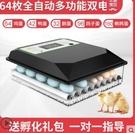 孵化器 孵化器小型家用型孵蛋器孵化機孵化箱小雞鴨鵝蛋孵化器全自動智能 交換禮物